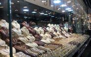 آیا رونق به بازار طلا و جواهر برمیگردد؟