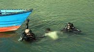 ماهیگیر بوشهری، غرق شده پیدا شد!