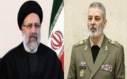 فرمانده کل ارتش به رئیسی تبریک گفت