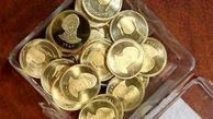 جهش قیمت سکه/ طرح جدید از ۴ میلیون تومان گذشت