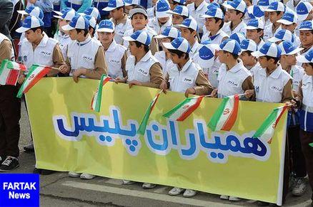دانش آموزان همیاران پلیس در تأمین نظم و امنیت