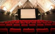 اعلام ساعت کار موزه سینما در نوروز