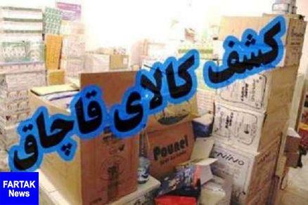 کشف کالای قاچاق دو میلیاردی در غرب استان تهران