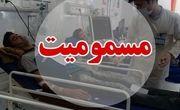 مسمومیت ۹۰ نفر بر اثر الکل صنعتی در استان فارس