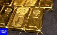 طلا خریدار ندارد
