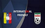 رسمی؛ ترکیب تیم ملی ایران مقابل ونزوئلا مشخص شد