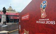 چاپ اسکناس ویژه جام جهانی ۲۰۱۸ روسیه + عکس