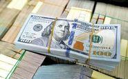 کاهش نرخ ۶ ارز بین بانکی