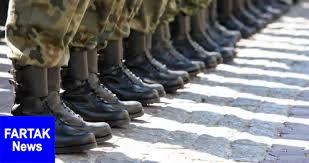 نحوه به کارگیری سربازان در مراکز آموزش نیروهای مسلح