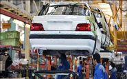 آغاز پیشفروش یک ساله خودروسازان از هفته آینده/ عرضه 22 هزار دستگاه خودرو