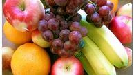 در مصرف این میوهها  زیاده روی نکنید
