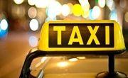 راننده امانتدار پول نقد، اسناد و مدارک را به صاحبش برگرداند