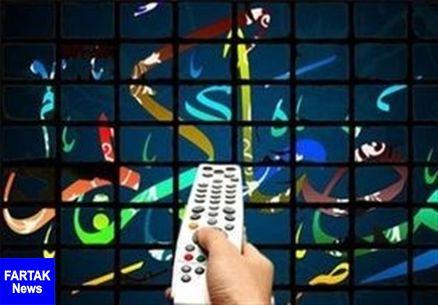 "تلویزیون ۲ سریال رمضانیاش را قطعی کرد/ ""زیرخاکی"" و ""پدر پسری"" + عکس"