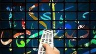 تلویزیون ۲ سریال رمضانیاش را قطعی کرد/