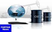 قیمت جهانی نفت امروز ۱۳۹۷/۰۸/۲۶
