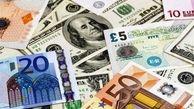 قیمت روز ارزهای دولتی ۹۷/۱۲/۲۶ نرخ ۴۷ ارز ثابت ماند