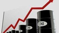 در معاملات امروز بازارهای جهان،  قیمت نفت با ادعای آمریکا در مورد انهدام پهپاد ایرانی صعود کرد