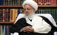 آخرین وضعیت جسمانی آیت الله مکارم شیرازی