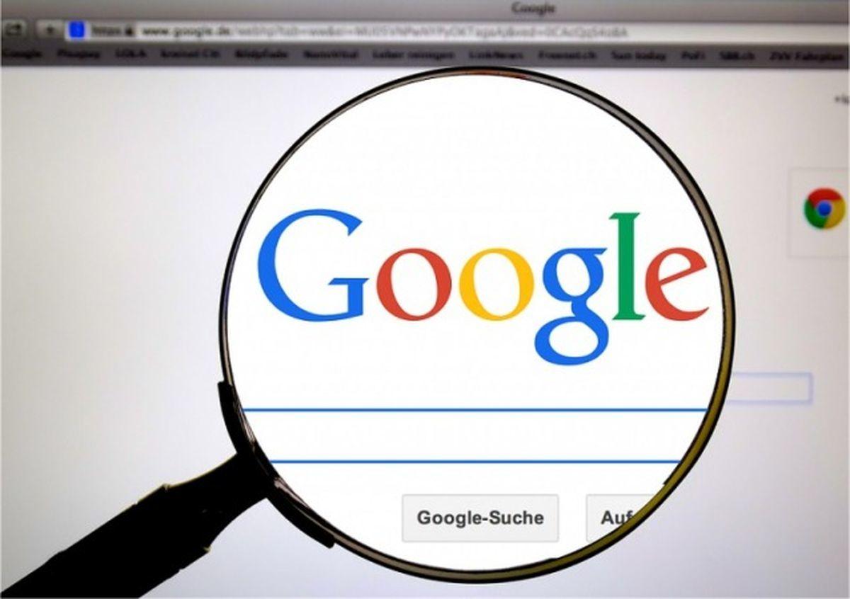 اضافه شدن قابلیت راستی آزمایی نتایج به گوگل