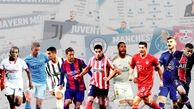 قرعهکشی مرحله یک هشتم نهایی لیگ قهرمانان اروپا برگزار شد