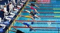 مسابقات شنای قهرمانی آسیا به تعویق افتاد