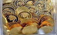 آخرین قیمت سکه در بازار (۹۹/۱۲/۷)