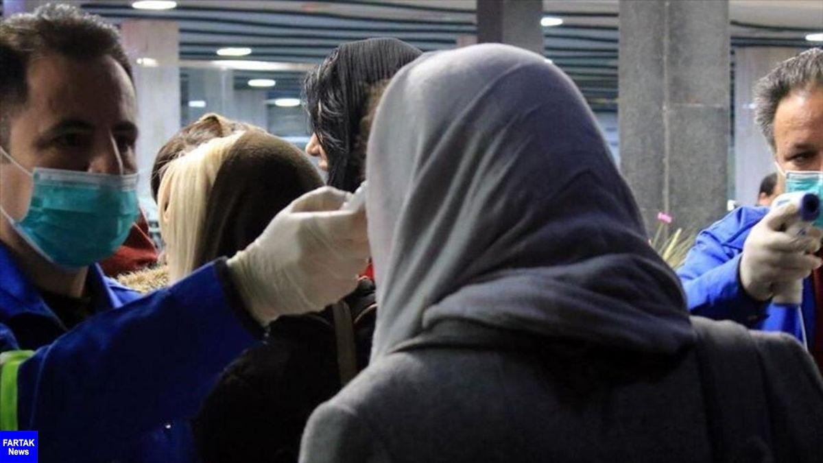 ارائه نتیجه منفی تست PCR  شرط ورود مسافران به ایران