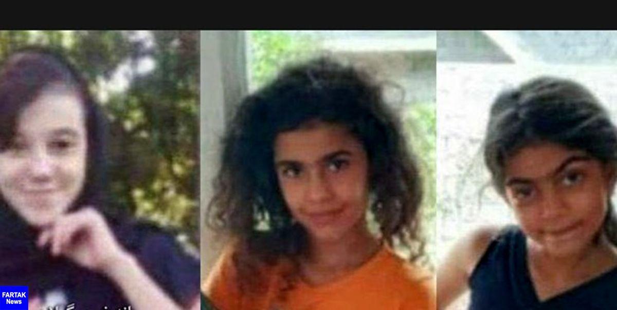جزئیات مرگ سه کودک بر اثر مسمومیت در گیلان