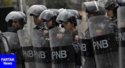۴ نماینده پارلمان ونزوئلا به خیانت متهم شدند