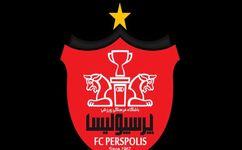 بیانیه جدید باشگاه پرسپولیس