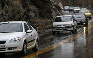 جمعه 1 آذر/وضعیت جوی و ترافیکی راههای کشور