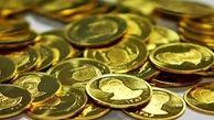 ترفند عجیب طلافروشان برای کسب سود بیشتر از جیب مشتری