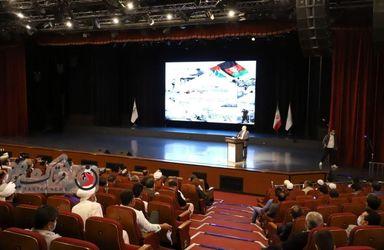 همایش مهاجرین افغانستان در ایران