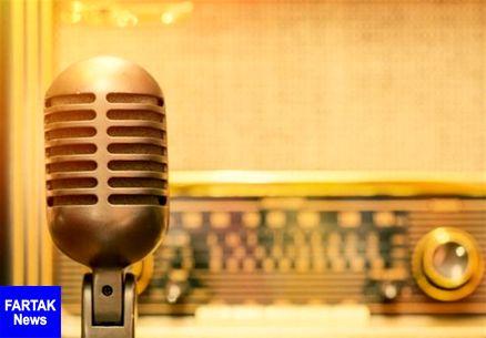 سریالهای رادیویی که نوروزی شدند، کدامند؟