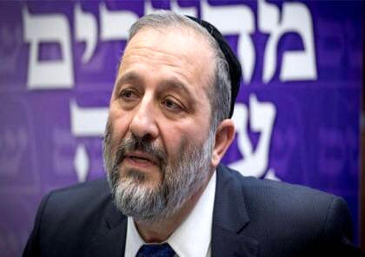 وزیر امور داخلی رژیم صهیونیستی در آستانه استعفا
