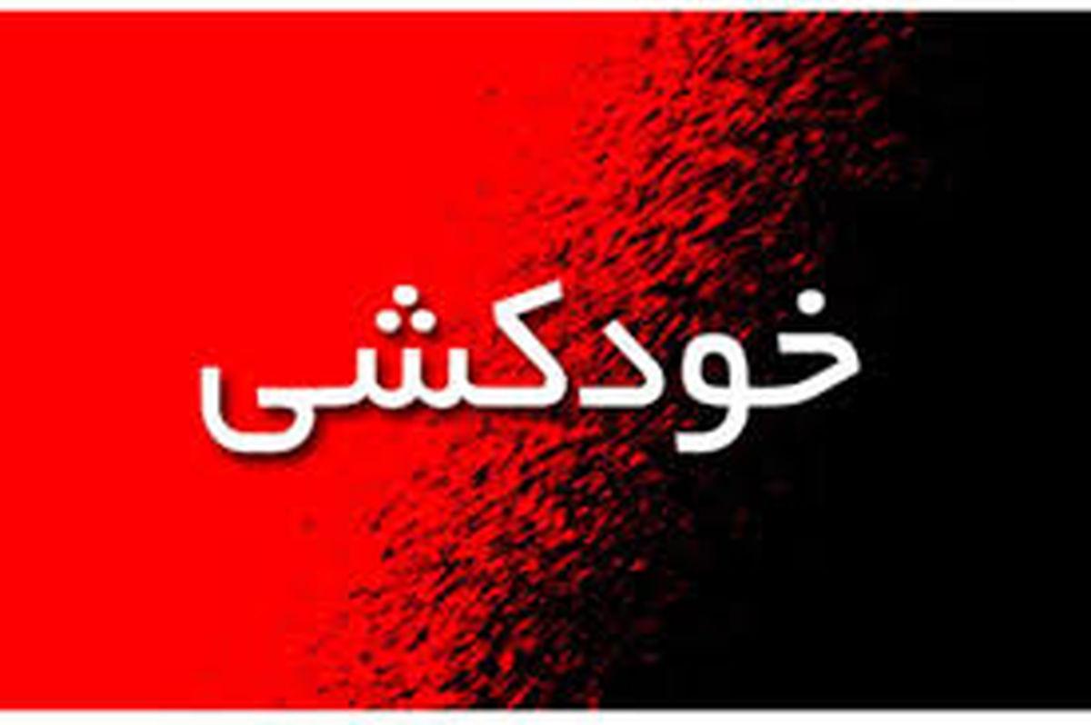 خودکشی جوان تهرانی از دکل برق روبروی برج میلاد