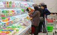 پیش بینی افزایش شدید قیمت ها در ایران در سال 98