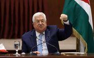 پیشنهاد سوئیس برای میانجیگری میان فلسطین و اسرائیل