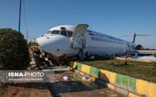 علت فرود آمدن هواپیمای کاسپین وسط خیابان در ماهشهر