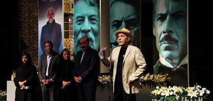 مراسم اعطای نشان داوود رشیدی با تقدیر از چهار هنرمند برگزار شد