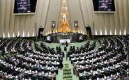 دستور هفتگی مجلس   بررسی مواد باقیمانده طرح شفافیت هزینههای انتخاباتی