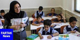 عدم تغییر ساعت فعالیت مدارس در ماه مبارک رمضان