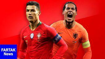 رونمایی از ترکیب اصلی پرتغال و هلند