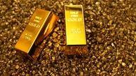 طلا بخریم یا بفروشیم  ؟!مسئله این است !