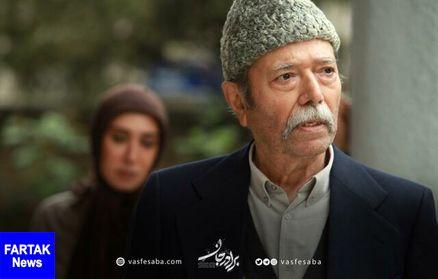 آخرین خبرها از سریال رمضانی با بازی علی نصیریان