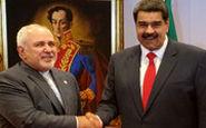 خوش و بش گرم ظریف و مادورو در ونزوئلا
