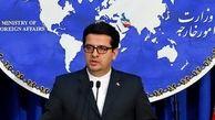 هشدار ایران درباره حضور احتمالی رژیم صهیونیستی در ائتلاف نظامی آمریکا در خلیج فارس