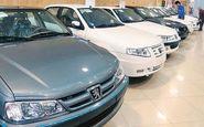 آغاز عرضه ۴۵ هزار دستگاه دیگر از محصولات این خودروساز از ۱۸ خردادماه
