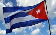 کوبا: مقابل سیاستهای تجاوزکارانه آمریکا ایستادگی میکنیم
