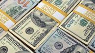 کاهش نرخ رسمی ۲۹ ارز